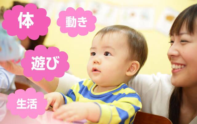 年齢別で比較した子供の発達過程の特徴