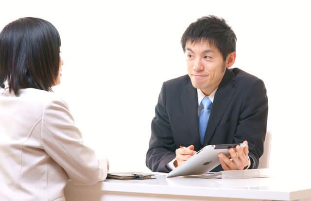 キャリアコンサルタントに福利厚生の相談をする