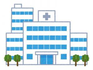 病児保育施設型