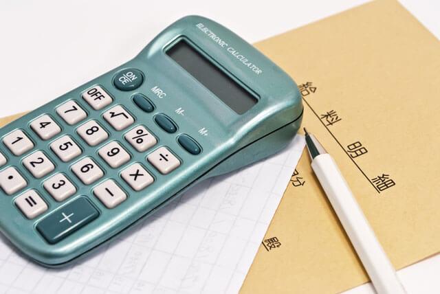 紹介予定派遣のデメリット 登録型派遣より時給は低い