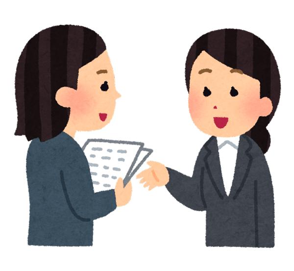 履歴書や職務経歴書の使い回しはバレる?