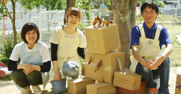 社会福祉法人檸檬会(れもんかい)KIDS制度で働き方が選べる