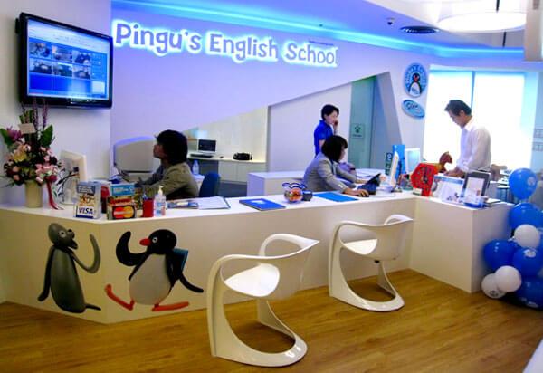 インターナショナルスクール「Pingu's English」