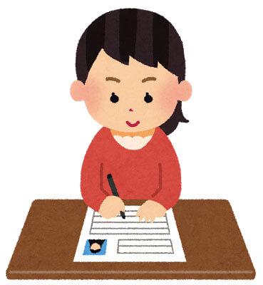 保育士の派遣登録に必要な物:履歴書・職務経歴書